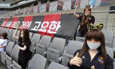 Футбольный клуб из Южной Кореи рассадил на трибунах секс-кукол, чтобы создать эффект зрителей (фото)