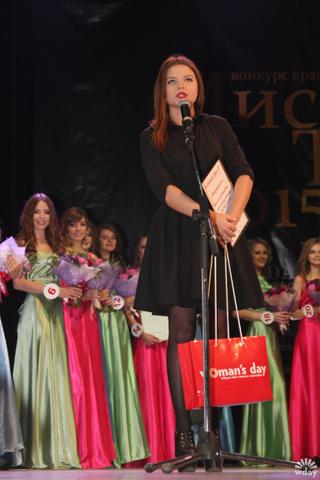 Конкурс красоты Мисс Тула-2015