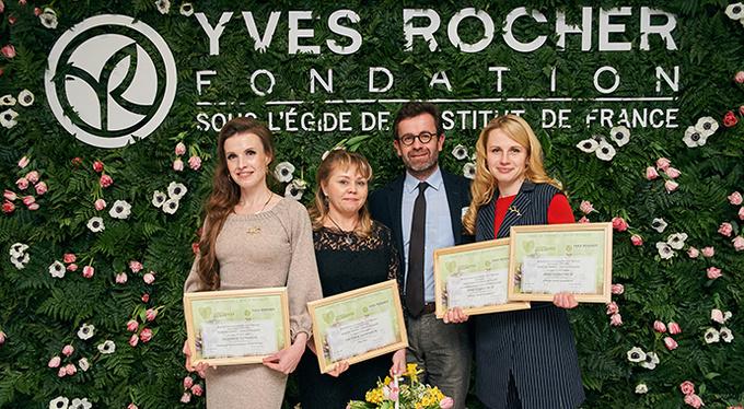 Марка Yves Rocher вручила Премию «Terre de Femmes — Земля Женщин»