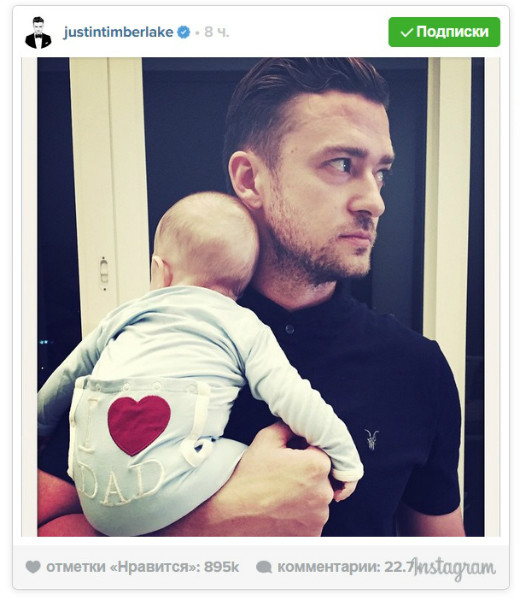 Джастин Тимберлейк с сынишкой Силасом