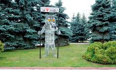 «Ты заходи, если что!»: как волк из известного мультфильма поселился в Брянске.