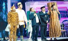 Шоу «Четыре татарина»: «Шурале» по-новому и «На лабутенах» по-татарски