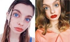интернет понять настоящие девушки глаза