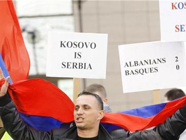 Косово выступает за независимость