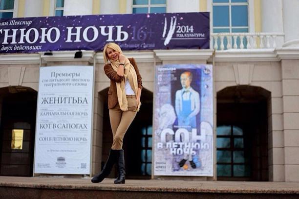 реалити-шоу Дом-2 Элина Камирен в Тюмени Александр Задойнов