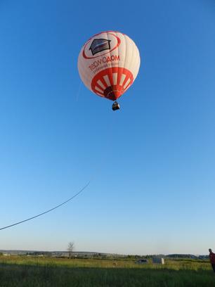 Воздушный шар Пенза