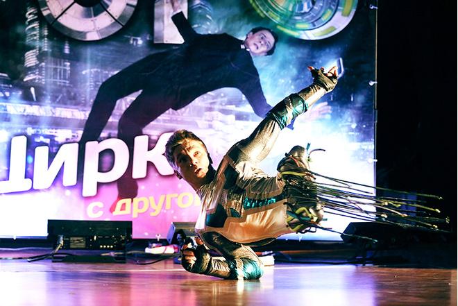 Запашные новогоднее представление 2016 в СПб: расписание, фото, видео, цена билета, УФО Цирк с другой планеты