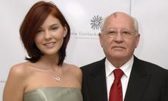 Михаил Горбачев выдал замуж внучку