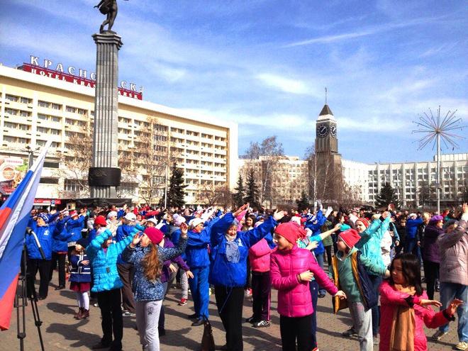 Физкульт-обед в Красноярске