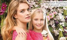Водянова с дочкой представила коллекцию одежды