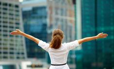 Самооценка и уверенность в себе: повышаем градус