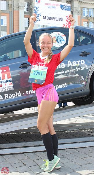 "Александра Жаворонкова, марафон ""Европа-Азия 2016"", фото"