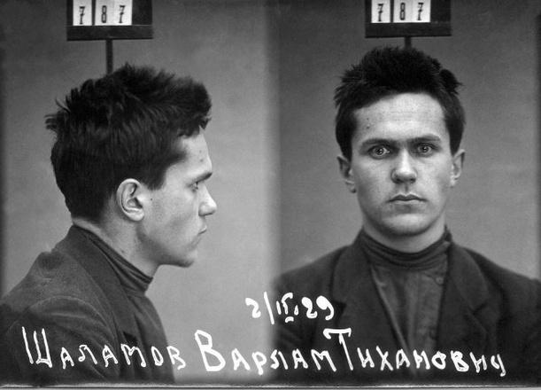 кадр из фильма «Варлам Шаламов. Опыт юноши»