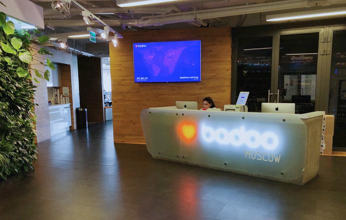 Офис Badoo