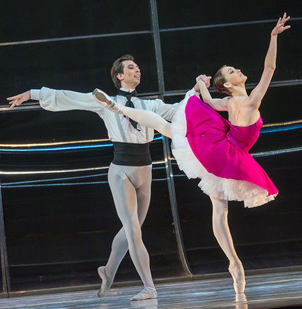 Алена Шарипова, балерина, фото
