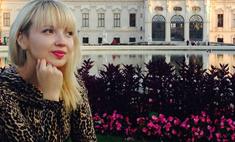 Стоит захотеть: как девчонка из глубинки построила бизнес в Вене