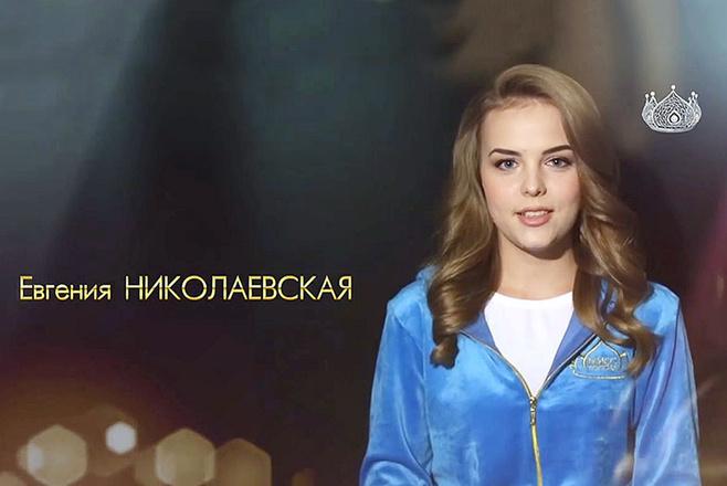 Челябинка стала второй в интернет-голосовании на конкурсе «Мисс Россия»