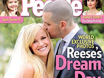 Риз Уизерспун (Reese Witherspoon) и Джим Тот (Jim Toth) объявили о помолвке год назад