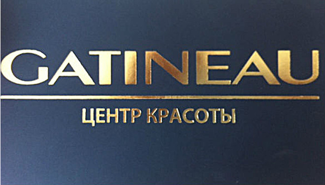 Центр Красоты GATINEAU, Гатино, Волгоград, салон красоты