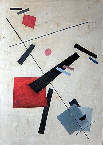 Композиция с голубым и красным квадратами
