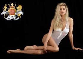 MAXIMСамая сексуальная женщина страны 2015 определена!