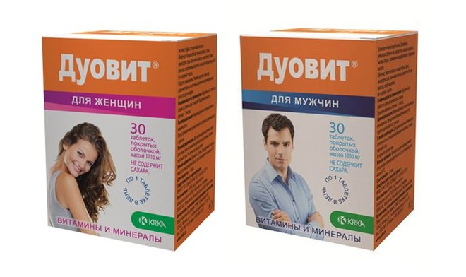 сибирское здоровье витамины красоты бьюти бокс