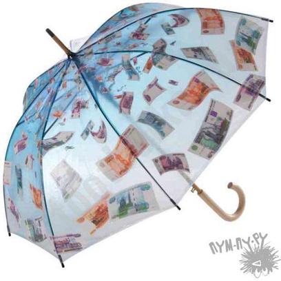 Где купить зонт