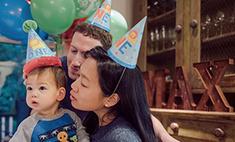 Марк Цукерберг трогательно поздравил дочку с днем рождения