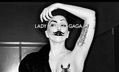Леди Гага полностью обнажилась для обложки журнала