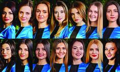 «Краса Татарстана – 2016»: кто получит корону?