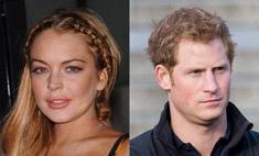 Линдсей Лохан хочет встречаться с принцем Гарри
