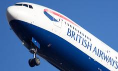 Очередная забастовка от экипажей British Airways началась