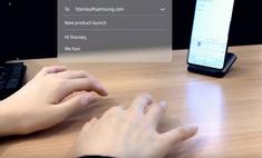 samsung показал невидимую клавиатуру позволяющую печатать столе видео