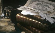 На аукционе продают самую дорогую в мире книгу