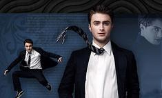 Дэниэл Рэдклифф потерял секретный сценарий фильма о Гарри Поттере