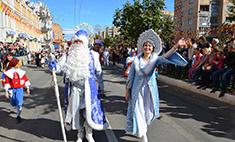 День города в Калуге: 50 любопытных мгновений!