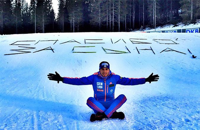 Антон Шипулин, фото