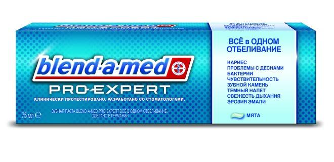 blend a med pro expert все в одном