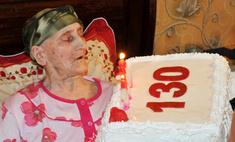 Старейшая женщина в мире отметила 130-летний юбилей