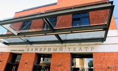 Новый Камерный театр: спектакли на крыше, студия звукозаписи и прачечная