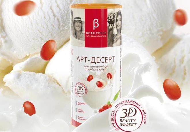 Арт-Десерт Тольятти