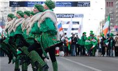 В Москве состоится альтернативный парад, посвященный Дню святого Патрика