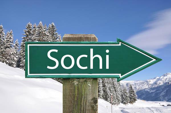 Выиграть поездку в Сочи не так уж и сложно