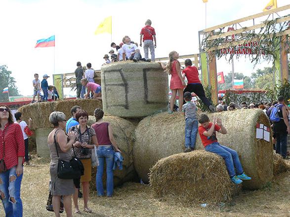 Свенская ярмарка