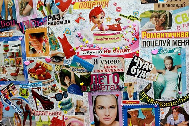 Ростов, афиша Ростова, мастер-классы в Ростове, женские тренинги, мероприятия для всей семьи, куда пойти в Ростове, афиша 13-19 апреля