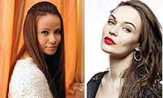 Айза Долматова примерила макияж в стиле Водонаевой