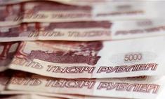 Отток капитала из России в 2010 году составил $21 млрд