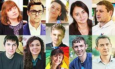 Умные и дерзкие: 11 лучших молодых преподавателей вузов Казани
