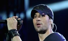 Энрике Иглесиас спел дуэтом с Кириллом из Тюмени
