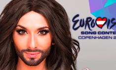 Звезды высказались о победе Кончиты на «Евровидении-2014»